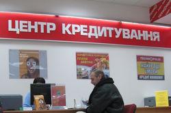 Украинцы берут много банковских кредитов