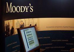 Банк Форум лишился рейтингов Moody's.