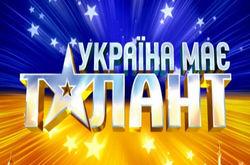 Україна має талант-4
