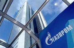 предложение от Газпрома