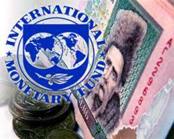 Украина повышает тарифы
