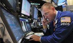 Биржи США торгуются в минусе в начале дня