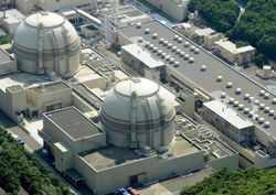 Ущерб ядерной энергетики Японии