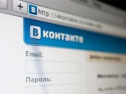 ВКонтакте штрафуют