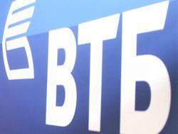 ВТБ намерен выкупить госдолю