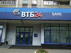 ВТБ организует облигационный займ