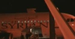 Самолет из Москвы и ищет оружие