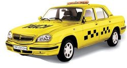 такси российского производства