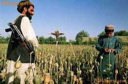 Героин из Афгана