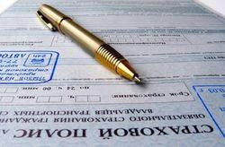 Проект указа по развитию страховых услуг