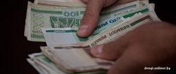 Рост зароботной платы