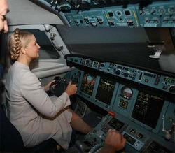 vip-самолет Тимошенко