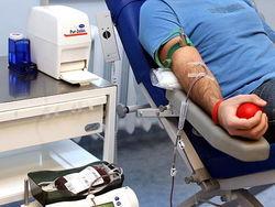 Регистр доноров крови