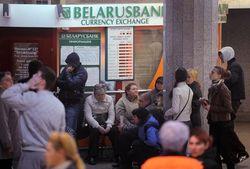 В Беларуси можно пожаловаться