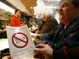 Список мест, где запрещено курить