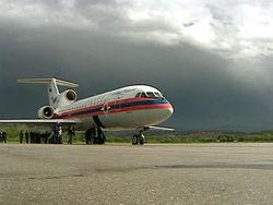 Самолеты МЧС России