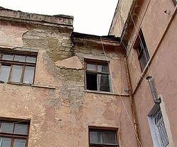 В Днепропетровске дома рушатся