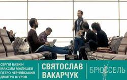 отменена концертов Русланы и Вакарчука