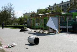 В Днепропетровске спокойная обстановка
