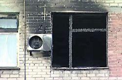 В Донецке произошло возгорание в онкоцентре