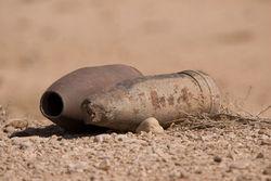 В Ярославской области школьник принес на занятия боевой снаряд