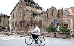 Жертвы землетрясения