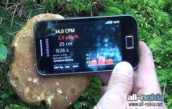 Телефон, который сможет измерять радиацию