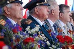 Для ветеранов собрали 5 тысяч евро