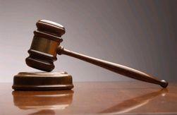 Сотрудникам УВД грозит 5 лет тюрьмы