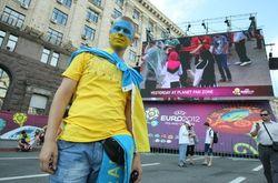 В Киеве фан-зону продлили