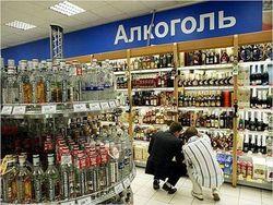 prodaja_alkogolya