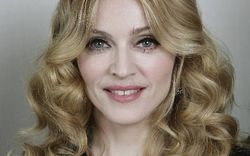 Конкурс на лучшую вышиванку для Мадонны