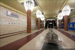 В Киеве откроют станцию метро