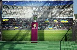 Трофей Евро-2012