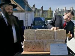 Еврейский общинный центр
