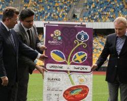 билеты на Евро-2012