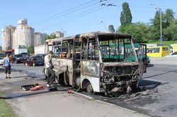 В Киеве выгорела маршрутка
