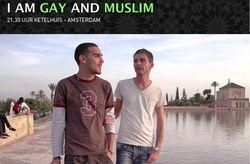 Фильм Я - гей и мусульманин