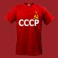 В Латвии за ношение футболки с гербом СССР могут посадить