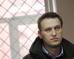 В МВД утеряны оперативные материалы по делу Навального