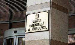 Национальный банк Молдовы