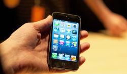Крупная партия серых iPhone 5