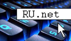 Программа, которая очистит Рунет от экстремизма