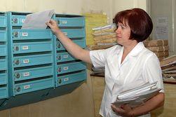 В Полоцке средь бела дня ограбили почтальона