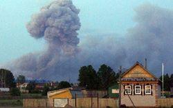 пожар на складе артснарядов