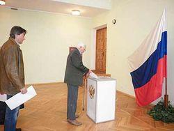 Избирательные участки для украинцев