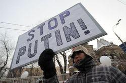 В РФ перед инаугурацией Путина