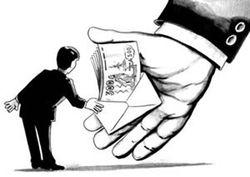Понятие взятки