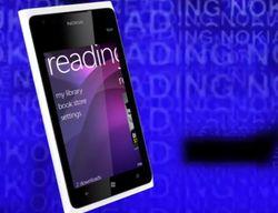 Мобильный книжный магазин Nokia