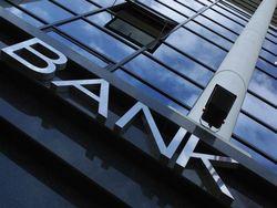 Запрет на открытие филиалов зарубежных банков